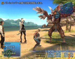 "Final Fantasy XII: Vidéo ""in game"""