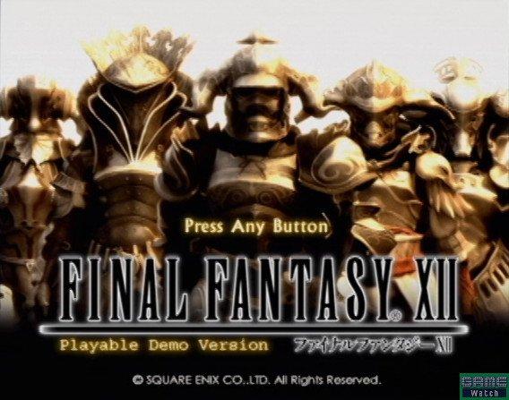 Nouveaux screenshots sur FF XII!
