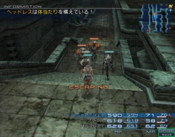 Final Fantasy XII: Nouveaux screenshots