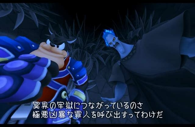 Kingdom Hearts 2: Plein d'artworks:-)