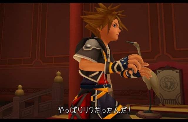 [TGS] Kingdom Hearts 2: Nouvelles images