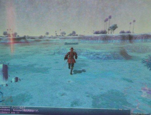 Final Fantasy XI: Nouvelle région
