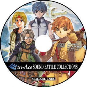 Radiata Stories: Sound Battle Collection