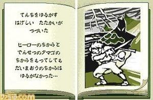 Egg monster Hero: Intro originale!