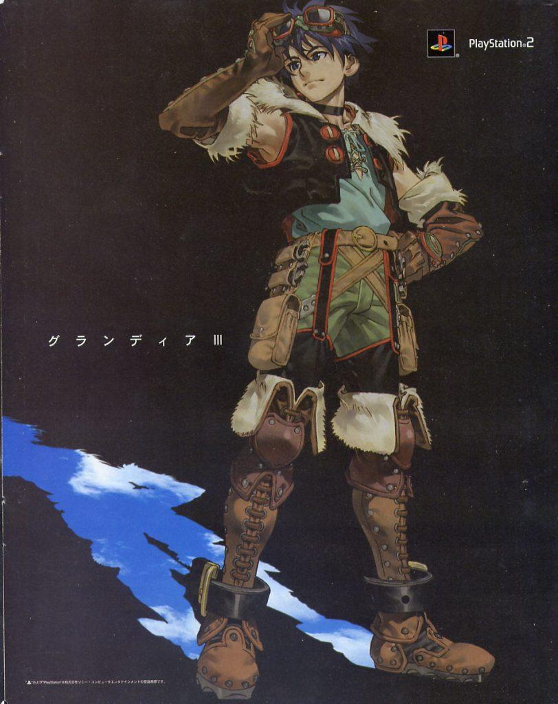 Square-Enix: préparation de 2 nouveaux jeux (éditée x2)