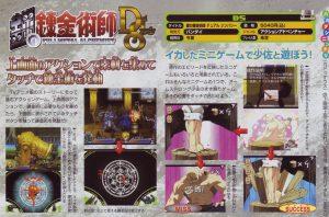 Full Metal Alchemist: Un scan du jeu sur DS
