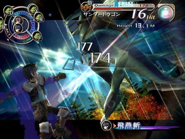 Grandia III: Nouveaux screenshots