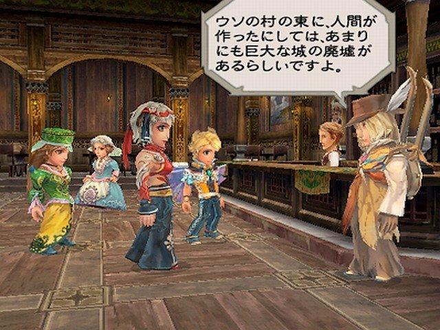[E3]Romancing Saga: Ministrel Song: images