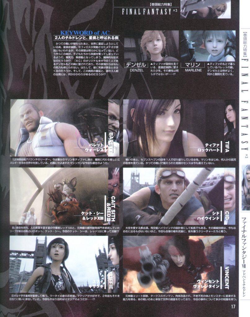Compil of FFVII: Scans de Dengeki