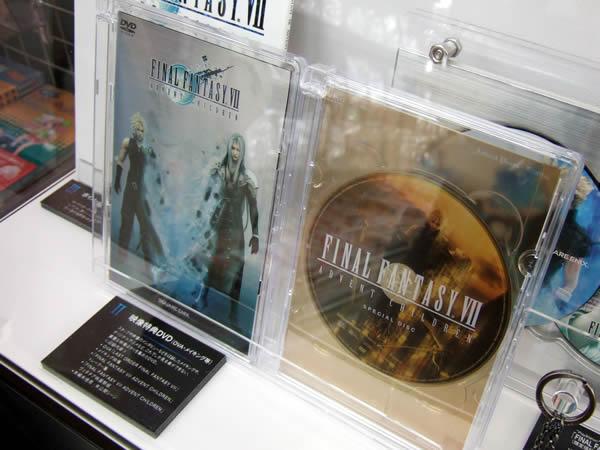 Final Fantasy VII AC: Photos de l'édition collector