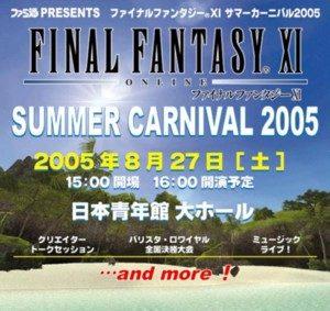 Summer Carnival 2oo5