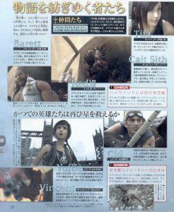 FF VII AC: Scans des personnages