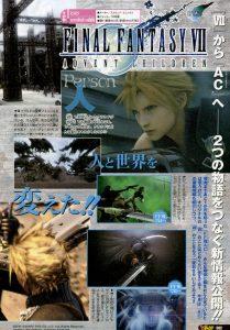 Final Fantasy XII: 2 Scans + 3 petits bonus