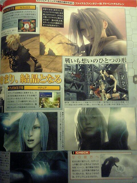 FFVII Advent Children : Nouveaux scans