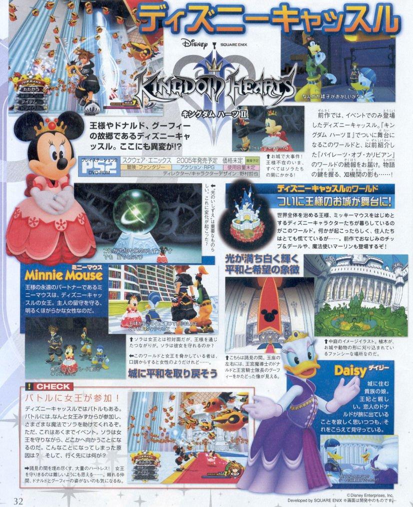 Kingdom Hearts II: Quelques Scans