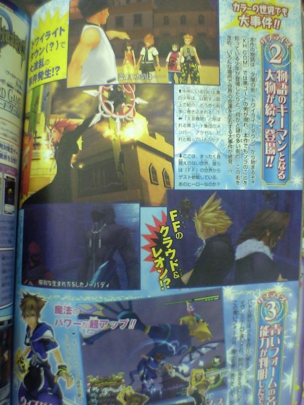 Kingdom Hearts II: Nouveaux scans