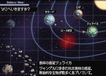 Rogue Galaxy: Des infos!