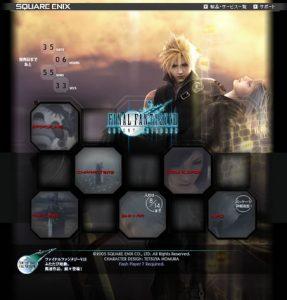 Final Fantasy VII AC: Regardez, savourez, et pleurez