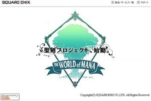 World of Mana: Site officiel (Jap)