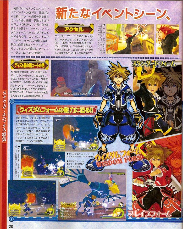 Kingdom Hearts II: Nouveaux scans!