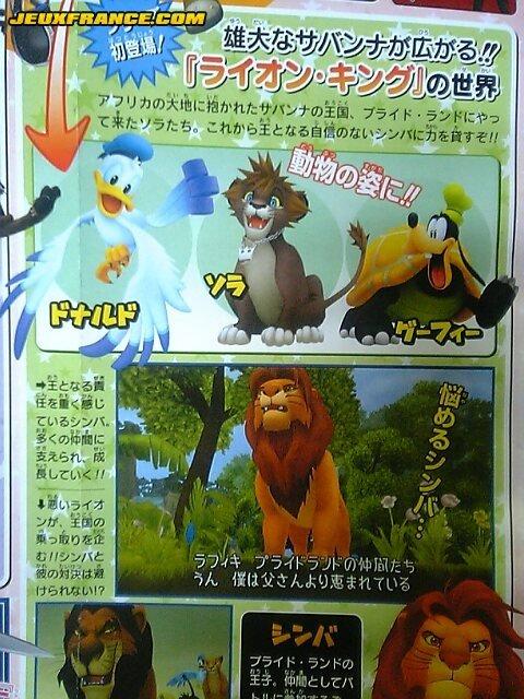 Kingdom Hearts 2: Simba de la partie!