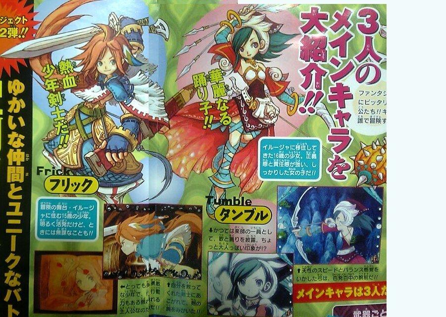 Children of Mana DS: les personnages principaux