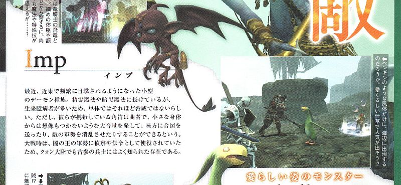 Final Fantasy XI : scans de la nouvelle extension