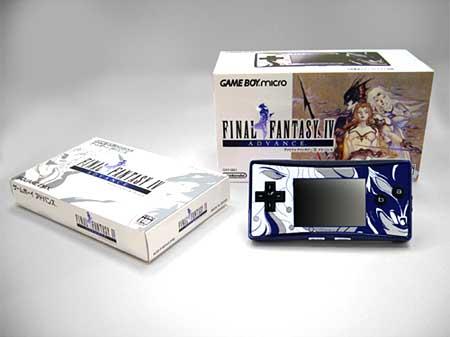 Final Fantasy IV: un pack pour les Japonais