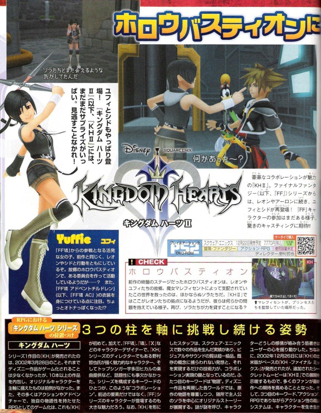 Kingdom Hearts 2: scans Famitsu