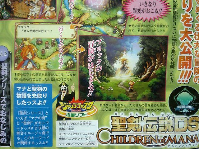 Children of Mana DS: et 3 scans de plus, 3!