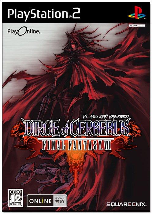 Dirge of Cerberus: la jaquette dévoilée