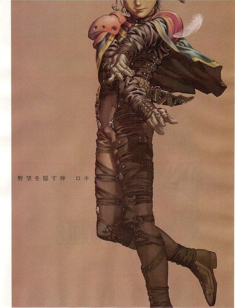 Valkyrie Profile Lenneth illustré