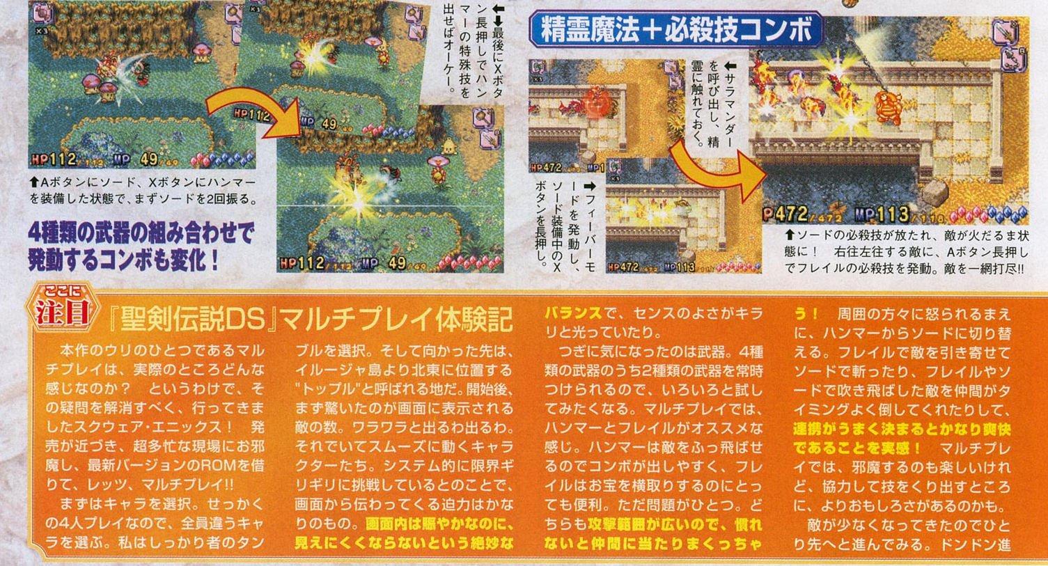 Children of Mana DS: scans