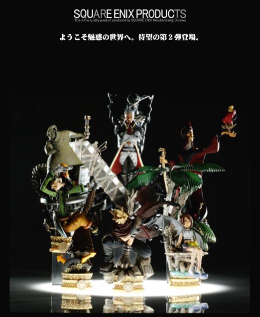 Kingdom Hearts: des statuettes pour avril