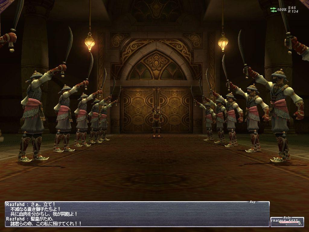 Final Fantasy XI sur Xbox 360 le 20 avril