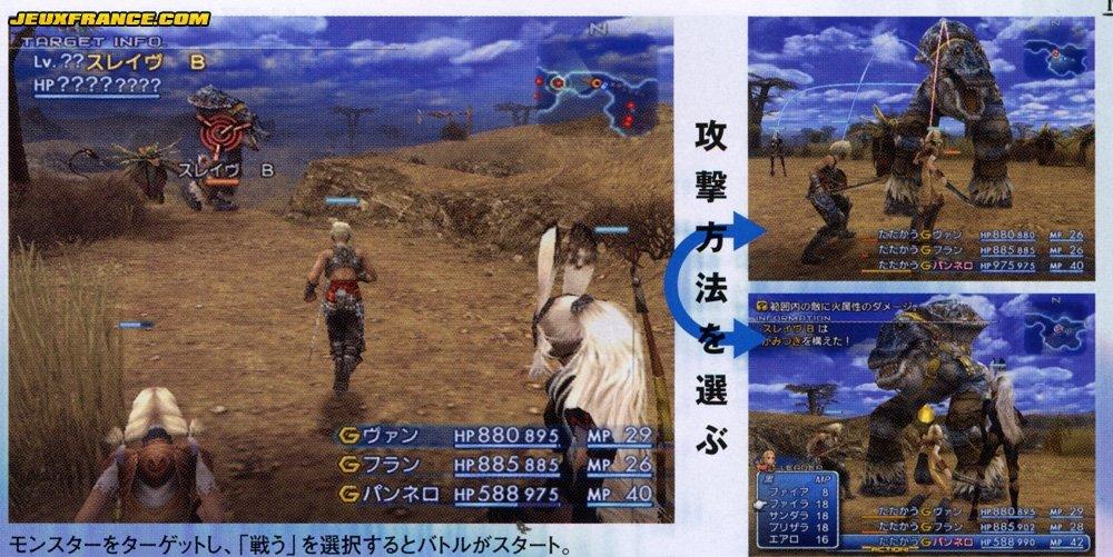 Final Fantasy XII: El Cid et une musique (Edit 1x: 03/05)