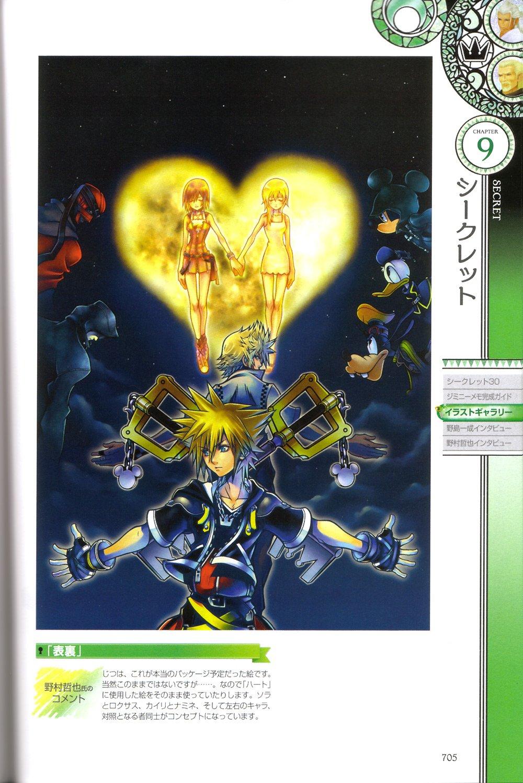 Kingdom Hearts 2: scans du Kh2 Ultimania et vidéo-preview