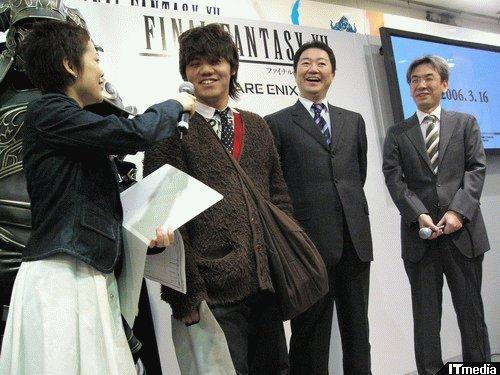 Final Fantasy XII: le raz de marée commence!