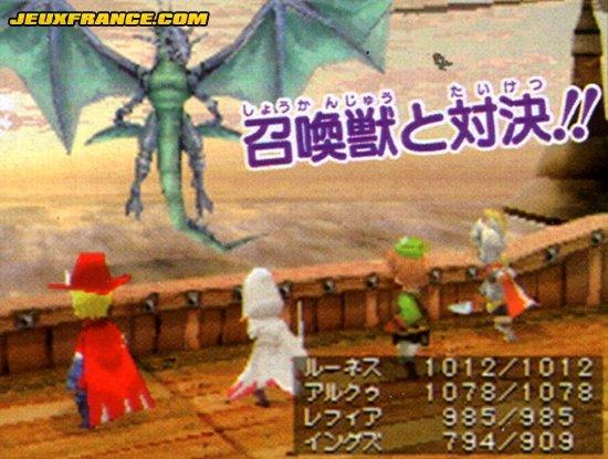 Final Fantasy III sur DS: nouveaux scans