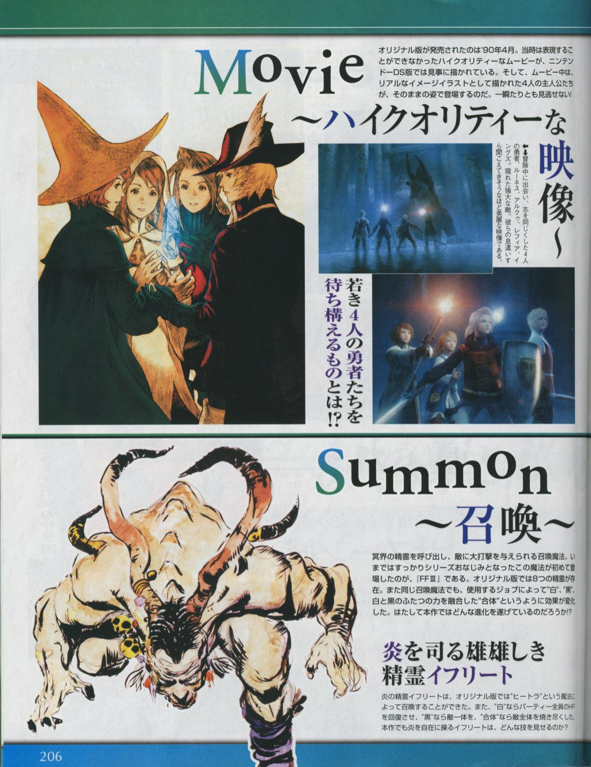 Final Fantasy III : Des scans