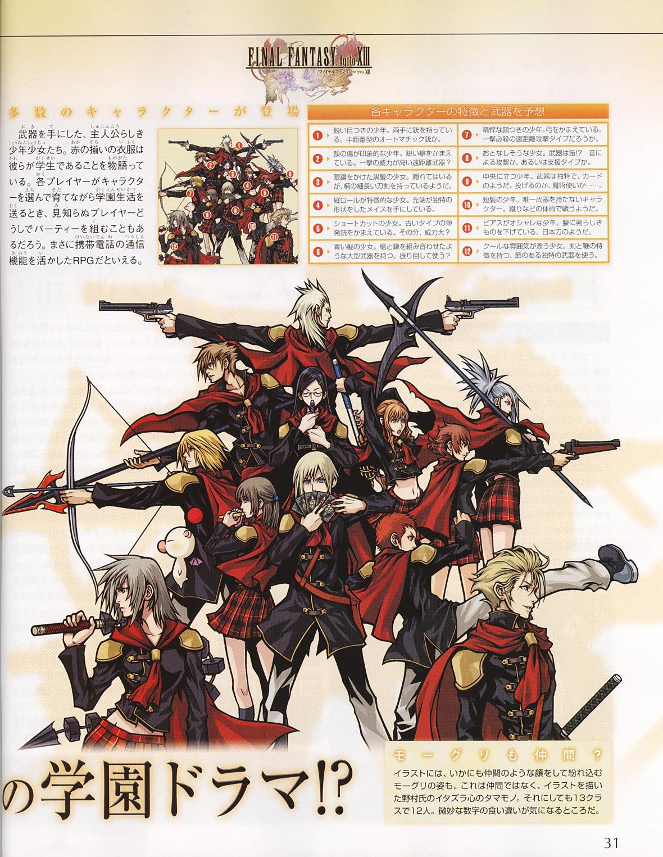 Final Fantasy Agito XIII: Un scan