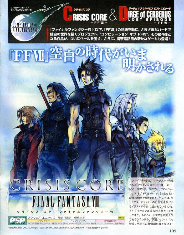 Crisis Core: Scans de Dengeki (éditée)
