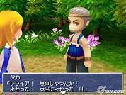 Final Fantasy III: Encore des images