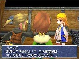 Final Fantasy III: Des images