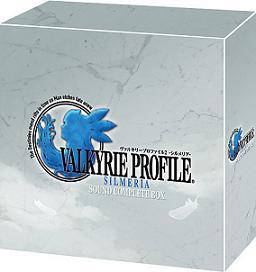 Valkyrie Profile Silmeria OST: 2 CD de plus