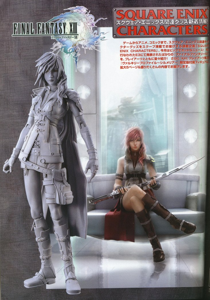 Figurine Final Fantasy XIII