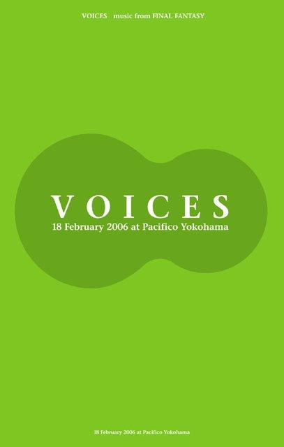 Concert FF en DVD: The Voices