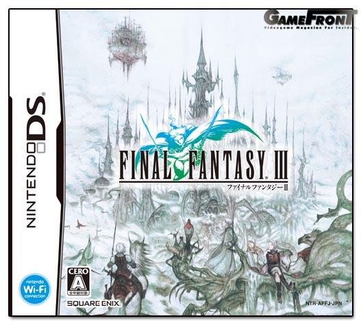 Final Fantasy III: La jaquette dévoilée