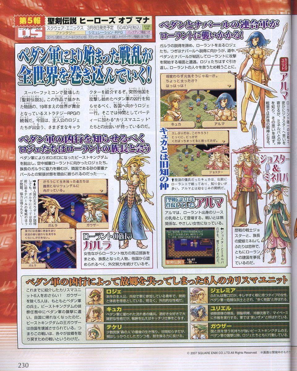 Heroes of Mana: 2 nouveaux scans