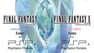 Final Fantasy Anniversary: Site officiel